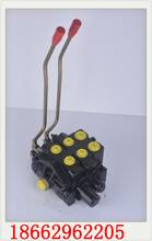 东方红拖拉机一路二路三路多路阀液压分配器DF-250-OT.Q9T图片