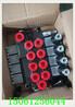 液壓多路換向閥組HZQ24B移動棧橋手動分配器ZM40MD-OT-3YT-J