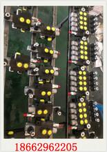 液压多路换向阀P40-OT/2P80-OTP40-4OTP80-2OWG1/2G3/4图片