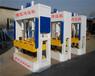 特价优惠液压式冷压机50t冷压机厂家质量放心