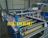 木工大板貼面機密度板貼面機械木紋紙PVC貼紙機廠家