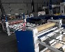 專業制造貼面機廠家漢林機械質優價廉