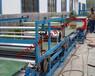 山東門芯板設備廠漢林牌制板機班產量高
