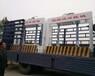 复合门冷压机多层胶合板冷压机供应商曲阜汉林价格实惠