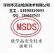 插座GB2099质检报告全项目测试