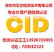 音頻設備質檢報告CE認證