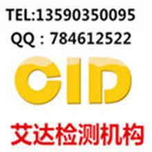 工業清洗機CE認證MD機械認證