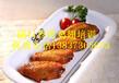 黄焖鸡米饭的做法鹤壁特小吃技术培训学校烧烤项目培训早餐培训