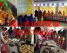 漯河小吃技术培训学校哪家好最专业的小吃技术培训学校