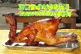 傳授鹵肉配料小吃培訓
