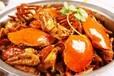 鄭州哪教肉蟹煲技術專業手抓海鮮做法培訓