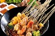 想學習小吃石鍋魚技術哪教的好火鍋雞培訓