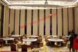 折叠屏风厂家,酒店活动隔断厂家,会议室移动隔音墙厂家
