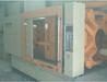 处理宁波海天HTF530-2500克注塑机,8成新