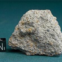 颗粒陨石拍卖成交价格是多少