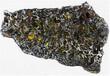 哪家可以收购橄榄石铁陨石