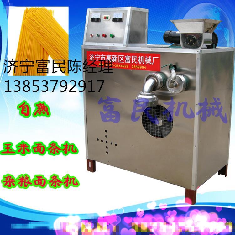 全自动朝鲜冷面机图片小型朝鲜冷面机产量