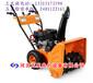 小型除雪机使用方法山西厂家价格+自走式扫雪机
