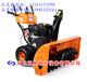 自走式扫雪机山东厂家价格+小型手推式除雪机规格