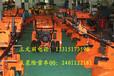 小型除雪机规格参数+自走式扫雪机沈阳厂家价格