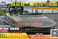 重庆_气垫船航速多少海里气垫船工作原理_气垫船多少钱?_自制气垫船