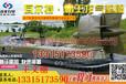 """防汛抢险救灾气垫船具备足够的动力驱动_""""瓦尔特.霸王龙""""气垫船"""