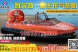 重庆_气垫船中标厂家气垫船原理与设计原理_气垫船原理_气垫船制作