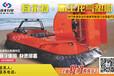 重庆_气垫船能在陆地上开吗气垫船工作原理_气垫船_河北五星气垫船制作