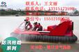 北京氣墊船生產廠家,氣墊船圖片,氣墊船規格,安全可靠