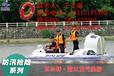 武漢_小型6人氣墊船價格五星霸王龍氣墊船價格_氣墊船構造原理_氣墊船制作