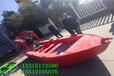 緊急營救空氣動力艇_濕地水陸兩棲空氣動力艇_(越野型)水陸兩棲車動力系統強勁