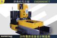 数控钻床经济型龙门移动式数控钻床