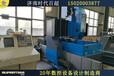 东莞数控龙门钻钢结构数控平面钻床厂家
