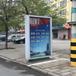 济源市街边灯箱广告