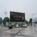 南阳市滨河路与七一路交汇处广场东侧三面翻广告出租