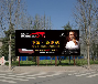 沁阳市检察院十字路口广告位