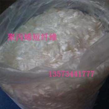 砂浆专用聚丙烯短纤维厂家供应