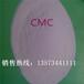 东营厂家直销洗衣液增稠剂羧甲基纤维素CMC
