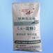 线香专用胶粉XRZ-90鑫瑞制香胶粉