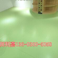 星菲丽XFL-93410PVC地板胶,无缝拼接办优游平台1.0娱乐注册室用地面防滑地胶图片