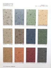 HUA.BANG夏洛特XNT6152-05PVC塑胶地板卷材塑料地板耐磨商用办优游平台1.0娱乐注册专用地板防滑地板图片