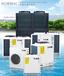 济南空气能厂家,空气能热水器,空气能热水工程