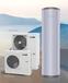 供应济南空气能热水器,济南空气能热泵厂家价格