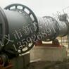 褐煤烘干机高效设备新鲜出炉