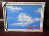 蓝天白云漆装修24小时使用即省时又省心
