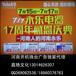 襄城豫广网络开机屏广告襄城有线开机广告襄城电视台开机广告襄城换台条广告