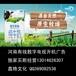 河南郑州电视开机广告15秒左右_河南郑州电视开屏广告13秒-17秒买断经营