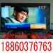 濮阳南乐范县台前清丰机顶盒开机换台广告独家代理