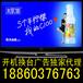 开机广告豫广网络开机广告河南有线开机广告郑州电视开机屏广告