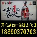 河南有线机顶盒电视开机画面广告哪家好调台广告价格代理公司《鑫艳媒体》